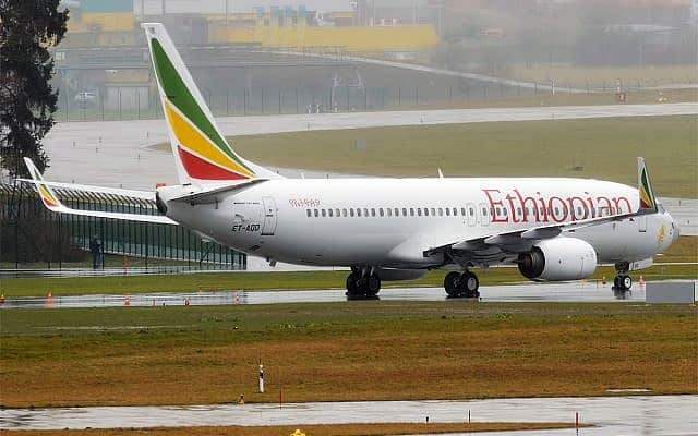 Ethiopian Airlines plane crashes with 157 aboard, no survivors