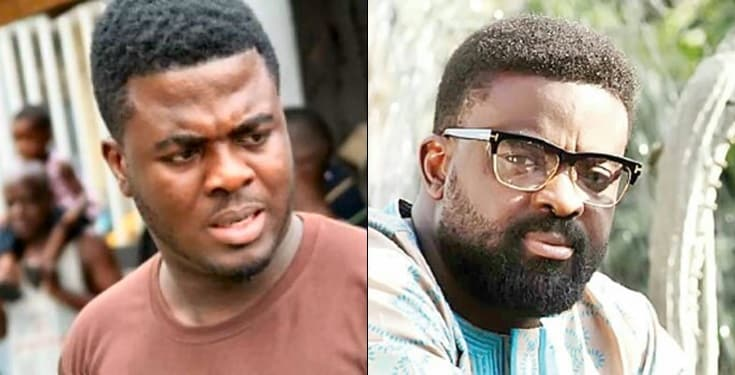 Aremu Afolayan Shades Brother,Kunle Afolayan On Absence At His ...