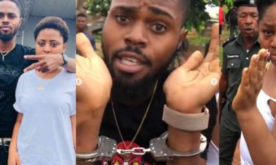 Regina Daniels elder brother handcuffed and arrested by Police for the 4th time
