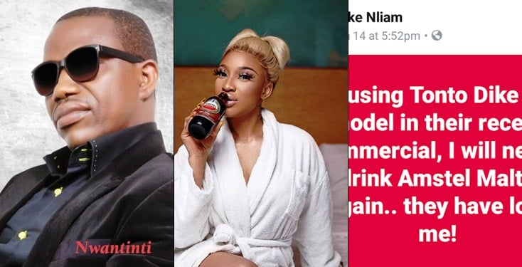 Movie Producer Mike Nliam Dissociates Self From Amstel Malta