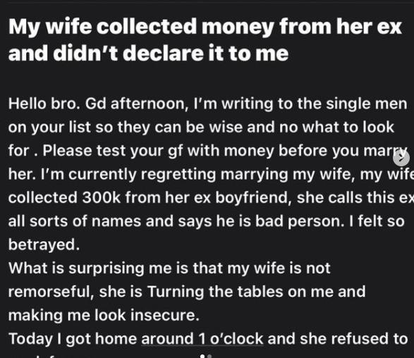 wife ex-boyfriend