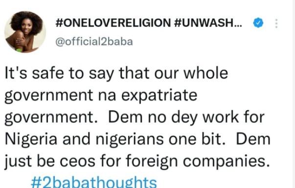 2face Idibia Nigeria politicians